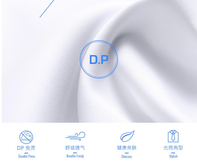 DP_PC_03.jpg