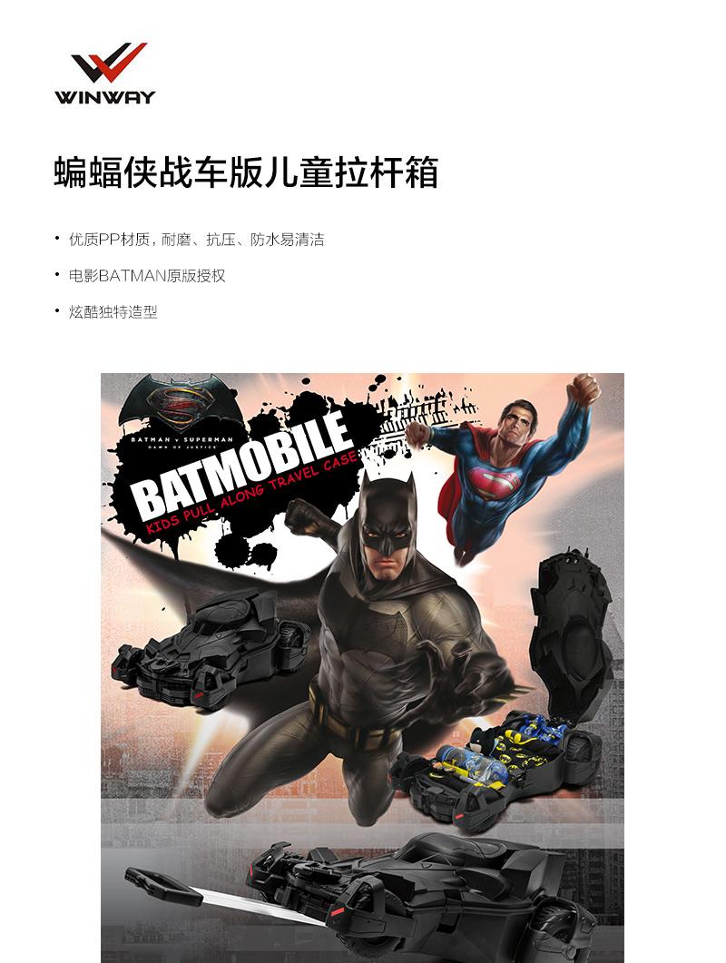 蝙蝠侠-pc_01.jpg