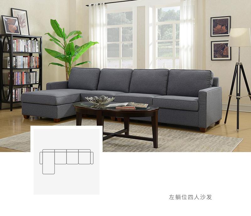 随意组合沙发-PC_10.jpg