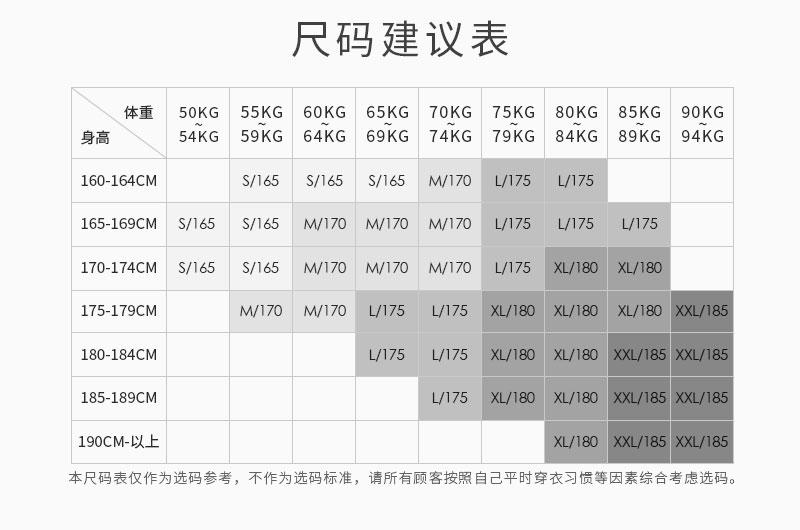 800PX宽-单张高度不限-小于200kb-PC_16.jpg