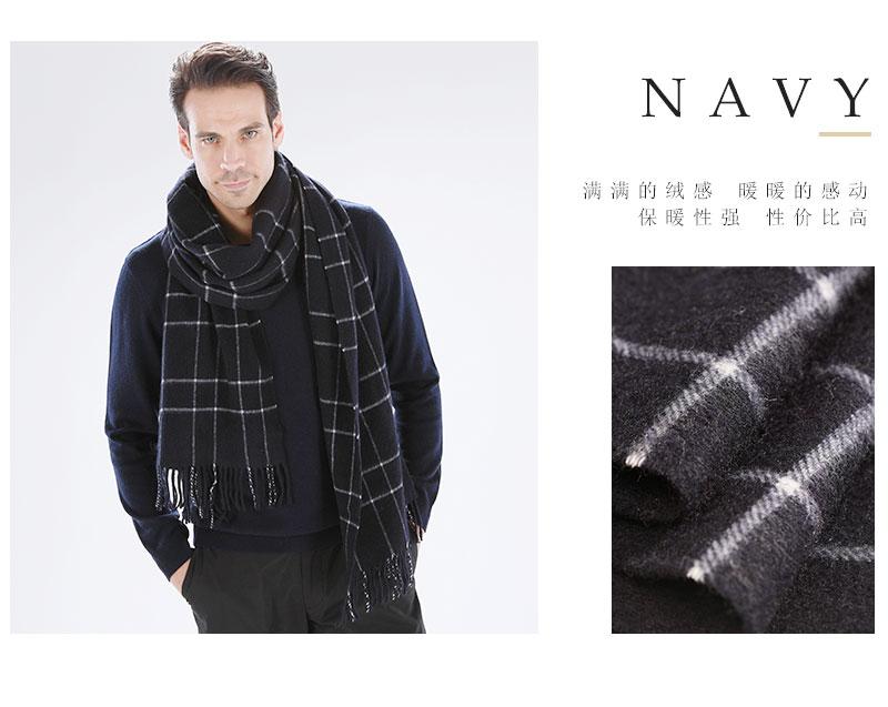 (10226901)粗纺羊绒单面格子披肩-pc模版_05.jpg
