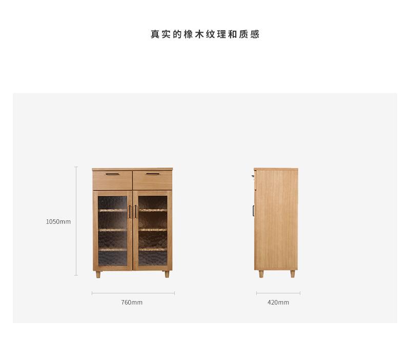 橡木食器高柜-PC_08.jpg
