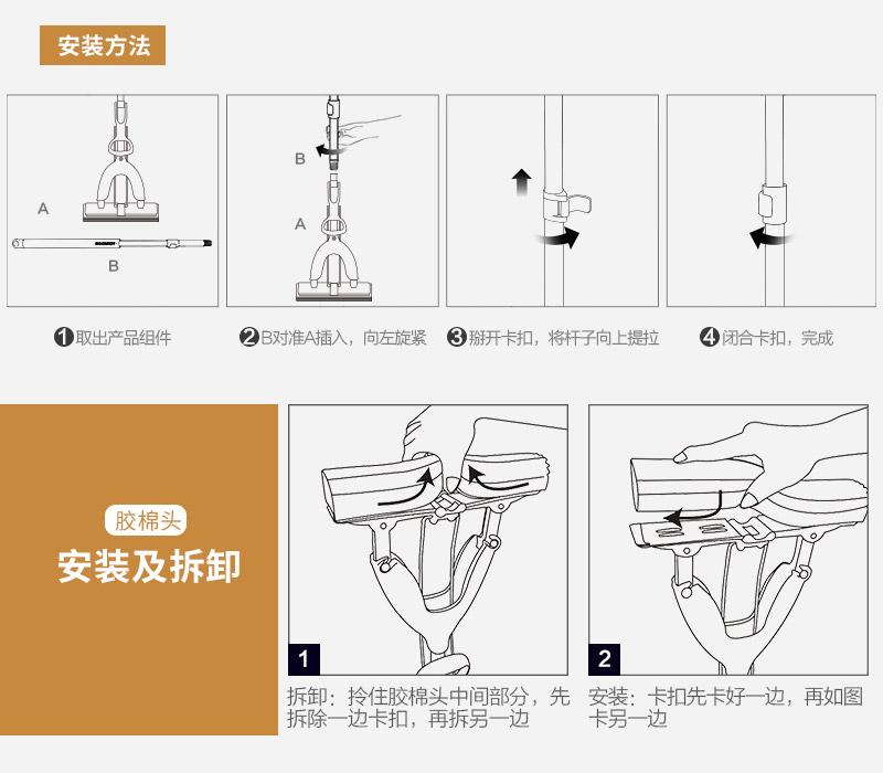 安装方法-pc.jpg