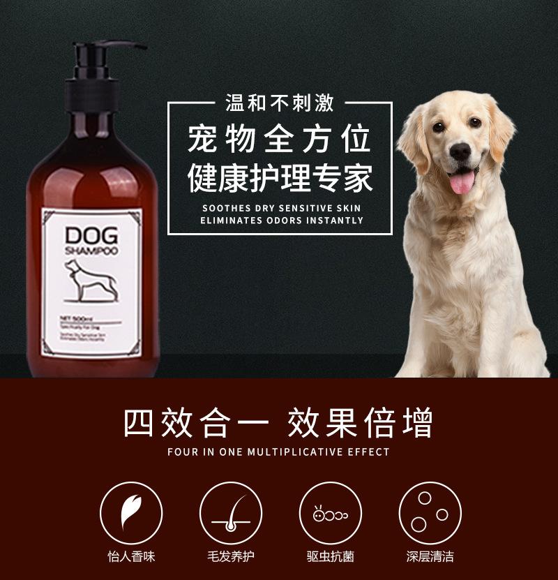 PC-详情页-宠物狗香波_01.jpg