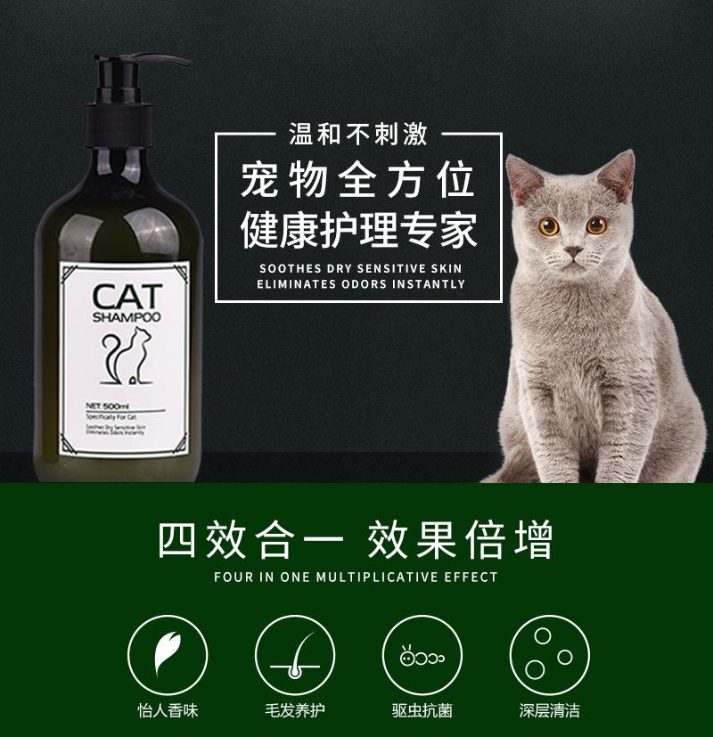 PC-详情页-宠物猫香波_01.jpg