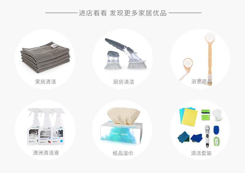 更多商品pc.jpg