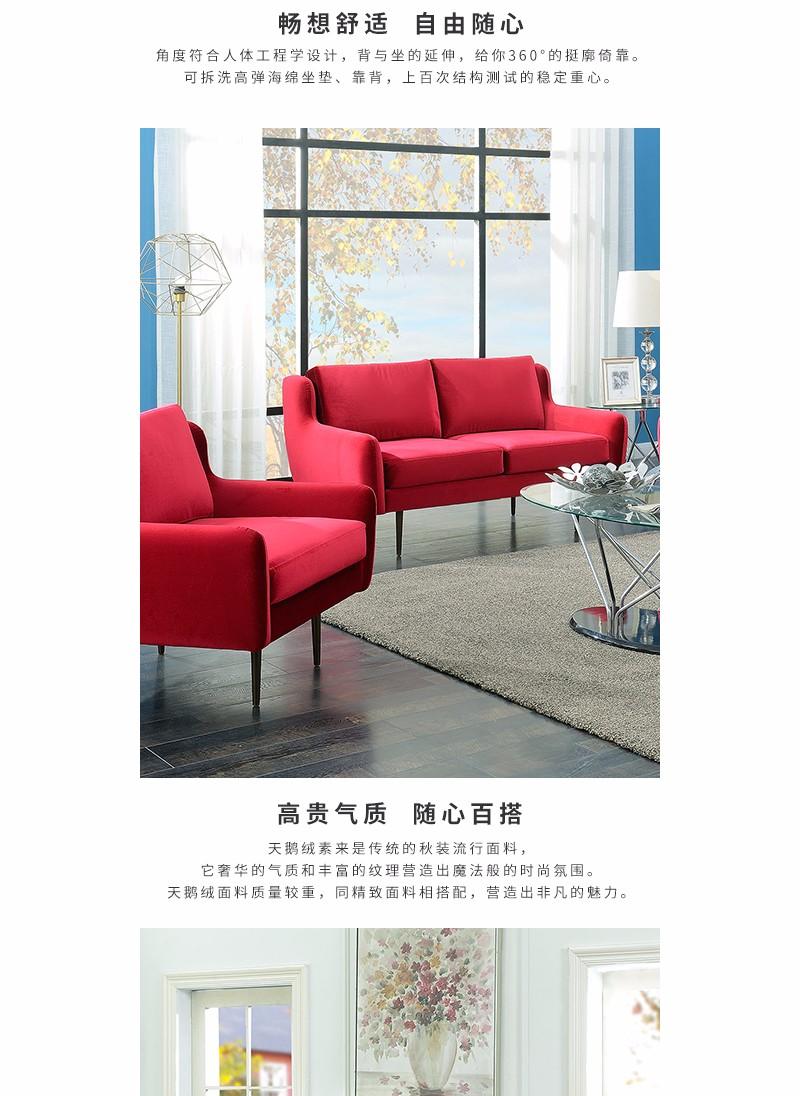 苏菲双人沙发-PC_03.jpg