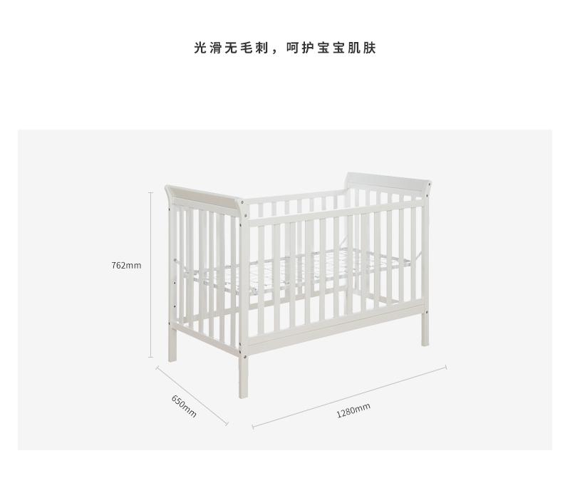 简易款婴儿床-PC_08-1.jpg