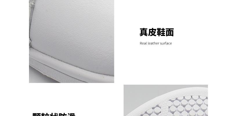 jijie男PC_36.jpg