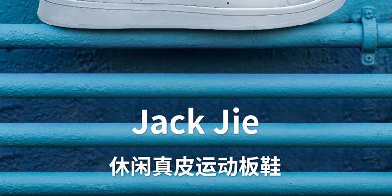 jijie男PC_03.jpg