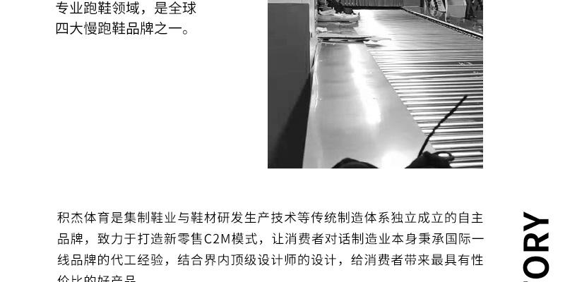 jijie男PC_50.jpg