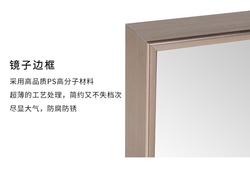 墙镜_05.jpg