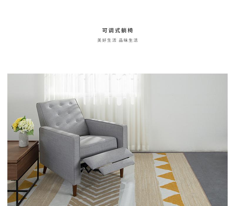 可调式躺椅-PC_01.jpg
