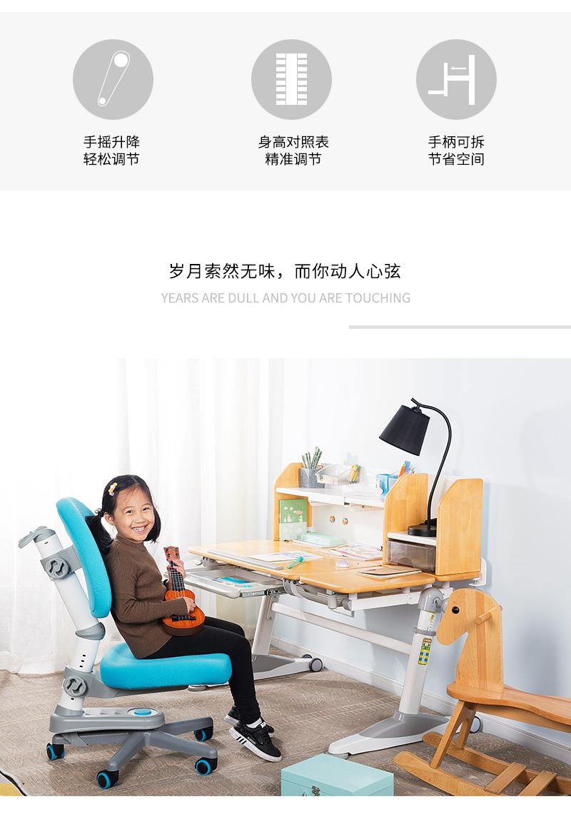 写字桌1_10.jpg