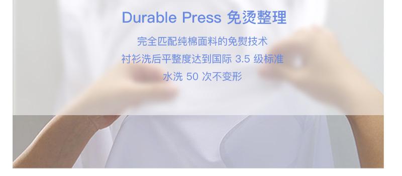 必要PC端800px(3)_07.jpg