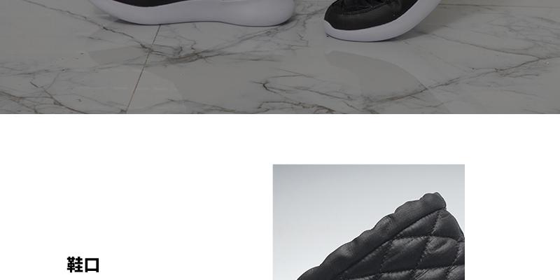 鞋-PC_29.jpg