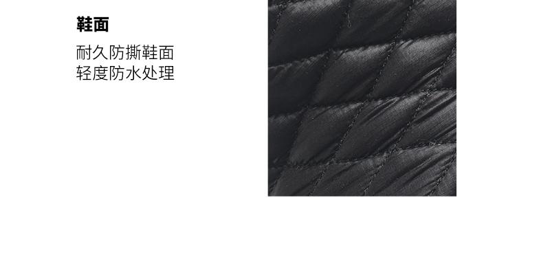 鞋-PC_32.jpg