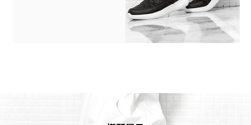 鞋-PC_06.jpg