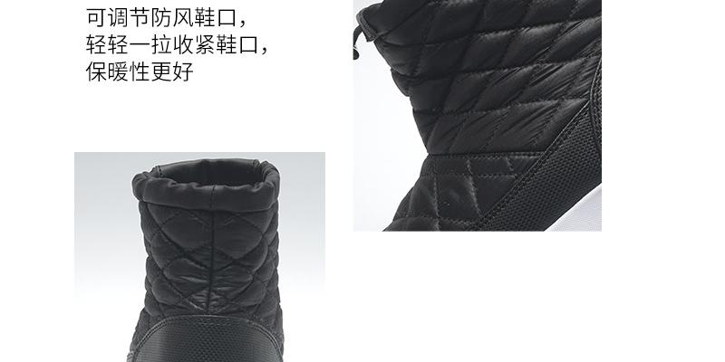 鞋-PC_30.jpg