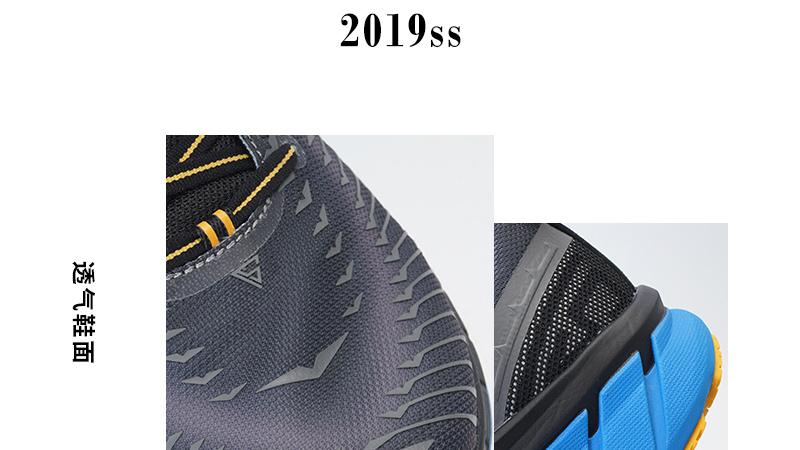2019-3-14鞋模版---PC_27.jpg
