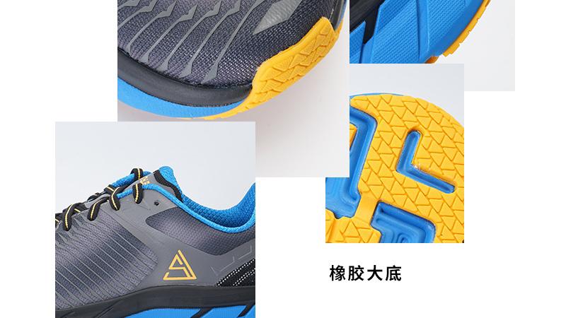 2019-3-14鞋模版---PC_28.jpg