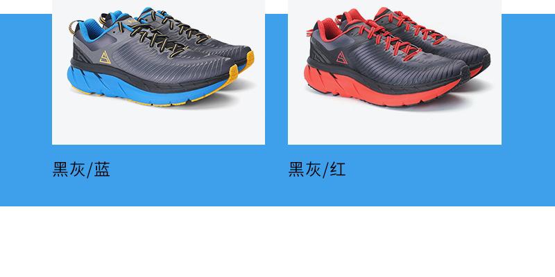 2019-3-14鞋模版---PC_33.jpg